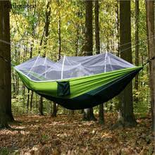 mosquito net camping promotion shop for promotional mosquito net