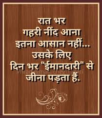 favorite meaning in hindi 212 best hindi quotes images on pinterest buddha quote quote