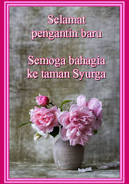 wedding wishes in bahasa indonesia 60 words relating to weddings the word collector 2