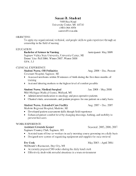 nursing student resume for internship nurse intern resume exles sidemcicek nursing student resume