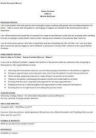 Personal Assistant Sample Resume by 100 Dental Skills Resume 11 Best Best Accountant Resume