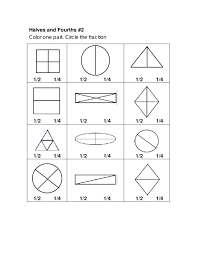 halves and fourths 2 2nd 4th grade worksheet lesson planet