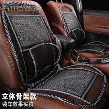 car chair covers universal car cool seat covers lumbar support cushion for car