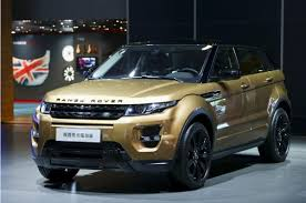 land rover chinese jaguar land rover introduces four new vehicles at guangzhou auto