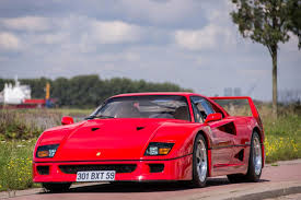 f40 for sale price article car price