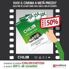 chili gift card chili tv gift card in promozione su mygiftcard it