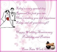 2 year wedding anniversary happy wedding anniversary to prabhakar and pratima a wish 4 you