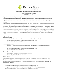diversity scholarship program 2016 2017 application