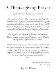hannegan thanksgiving prayer