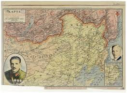 Ussr Map Map Of The Far East Of The Ussr Northern China Manchuria And
