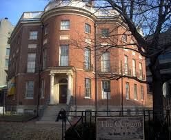 file the octagon house washington d c jpg wikimedia commons