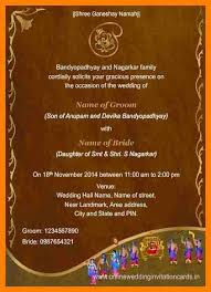 hindu wedding invitations hindu wedding invitation card design badi deanj