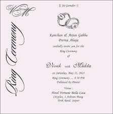 engagement ceremony invitation 19 free engagement invitations free psd vector ai eps format