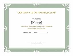 certificate of recognition for administrative professional free