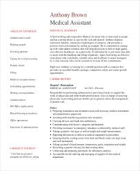 Samples Of Medical Assistant Resume by Sample Administrative Assistant Resume Click Here To Download