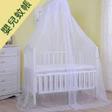 canap駸 de luxe momo購物網