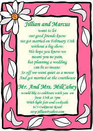 elopement party invitations new selections fall 2017