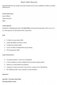 cover letter for bank teller position no experience 28 images