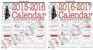 new calendars extend thanksgiving the shakerite
