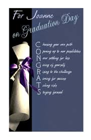 graduation photo cards congrats greeting card graduation printable card american