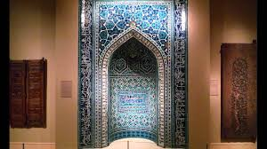 Moroccan Art History by Ilkhanid Mihrab Youtube