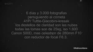 6 días y 3 000 fotografías persiguiendo al cometa 41p tuttle