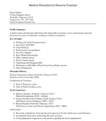 resume objective exle resume objective for receptionist pega system architect popular