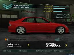 toyota altezza wallpaper need for speed carbon toyota altezza rs200 nfscars