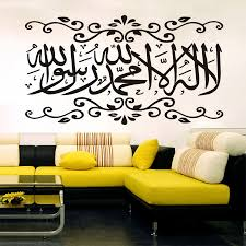 Muslim Home Decor by Online Buy Wholesale Modern Islamic Design From China Modern
