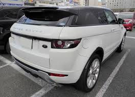 range rover evoque rear file land rover range rover evoque coupé pure lv2a rear jpg