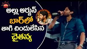 naga chaitanya cocktail party at allu arjun bar youtube