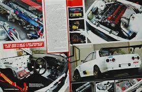 auto gallery yokohama r32 dsd32