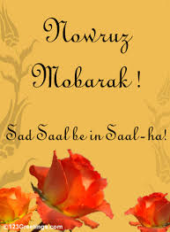 nowruz greeting cards nowruz mobarak free nowruz ecards greeting cards 123 greetings