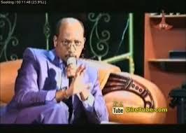 Seeking Episode 9 Song Gera Ena Kegne Talk Show With Serawit And Shimeles Episode 9