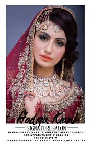 tutorial here you will see stani bridal mehndi and makeup ideas 2016 by hadiqa kiani signature