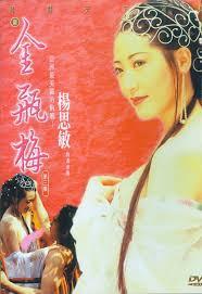 Jin Ping Mei 1