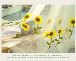 Sunflower Kitchen Curtain by Online Shop Window Screening Balcony Finished Product Design