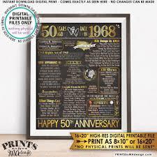 50 anniversary gift 50th anniversary gift married in 1968 anniversary flashback 50