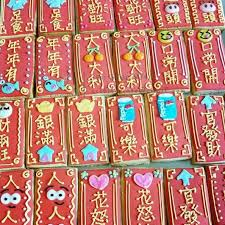 New Year Decorated Cookies by 65 Best Chinese New Year Images On Pinterest Decorated Cookies