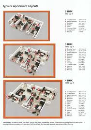 floor plan 2 bhk 950 1250 sq ft divine heights
