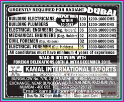 civil engineering jobs in dubai for freshers 2015 movies urgent job requirement for radiant dubai gulf jobs for malayalees