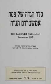the passover haggadah the passover haggadah amsterdam 1695 seder haggadah shel pesach