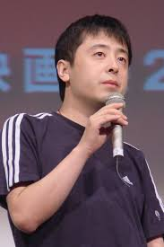 Ke by Jia Zhangke Wikipedia