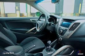 Veloster Hyundai Interior 2013 Hyundai Veloster Re Mix Edition Interior Front Egmcartech