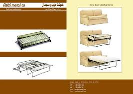 Sofa Bed Mechanisms Sofa Bed Mechanisms Buy Sofa Bed Mechanisms Product On Alibaba Com