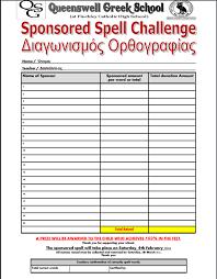 doc 725946 how to make a sponsor form u2013 sponsorship form