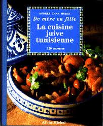 cuisine juif de mère en fille la cuisine juive tunisienne alliance le premier
