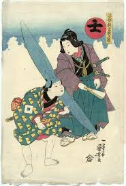74 best giappone images on pinterest geishas japanese art and