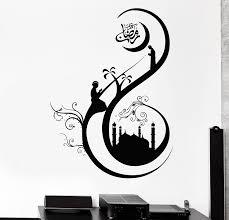 amazon com vinyl decal wall sticker mosque muslim arabic islamic amazon com vinyl decal wall sticker mosque muslim arabic islamic ramadan decor z1880i home kitchen