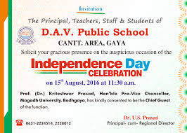 Invitation Card Design For Teachers Day Invitation Mangalampress Gaya Bihar
